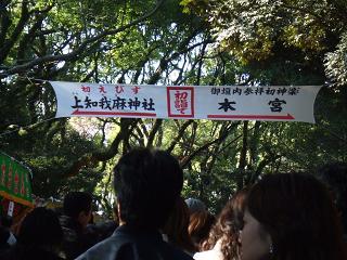 20090103042_2